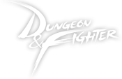 DUNGEON & FIGHTER